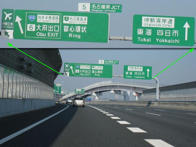 2008/10/19知多半島ツーリング